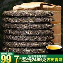 精美茶叶礼盒古树茶膏750g茶膏高档茶叶礼盒装高端普洱茶膏熟茶
