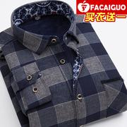 冬季保暖衬衫男长袖休闲大码加绒加厚寸衫中年商务中老年爸爸衬衣
