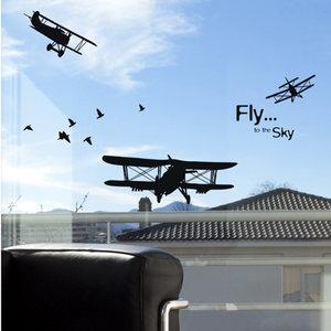 滑翔机墙贴企业文化背景墙贴纸励志教育培训学校飞机地图定制贴纸