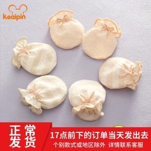 婴儿防抓手套新生儿0-3-6个月薄款透气护手套纯棉宝宝防抓脸夏季