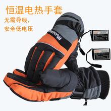 温倍尔电热充电手套 锂电户外加热手套手指手背发热冬季保暖男女