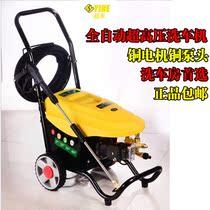 易禾全自动超高压电动自吸商用家用工业级220v清洗机洗车器刷车泵