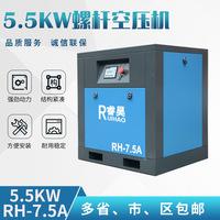 睿昊螺杆式空压机5.5kw螺杆机静音节能皮带空气压缩机气泵0.8立