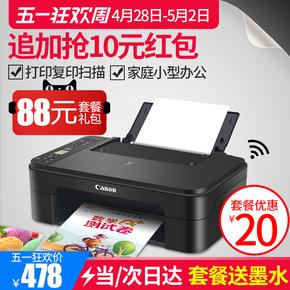 佳能ts3180彩色打印机家用一体机手机无线wifi喷墨复印件小型办公