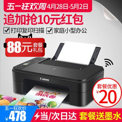 小打印机家用一体机
