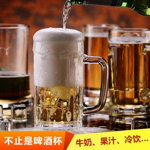 青苹果家用玻璃杯子水杯大号创意啤酒杯耐热带把杯茶杯无盖扎啤杯