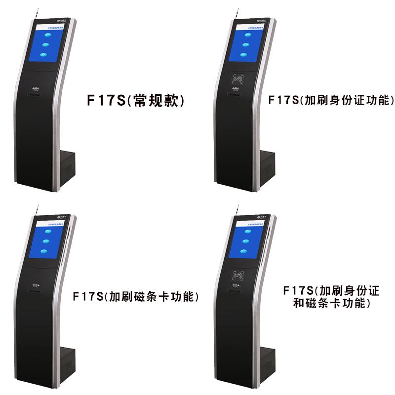 乐德华LDH-F17S排队机叫号机取号机拿号机叫号系统微信预约可定制
