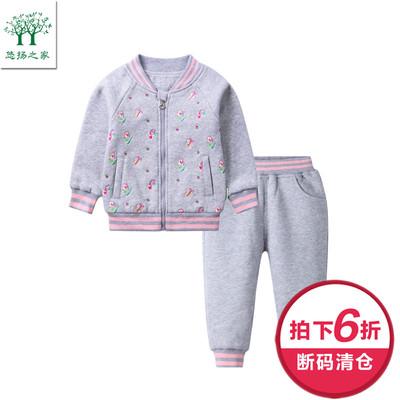 2018新款女宝宝春装套装一3二4三5四6岁半女童春秋卫衣加厚两件套