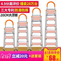 加厚梯子家用折叠梯子加粗人字梯移动便携楼梯钢管梯打扶手扶梯