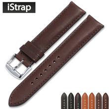 法国牛皮手表带男真皮女针扣配件代用欧米茄美度DW表带18 19mm20