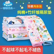 婴儿隔尿垫防水透气幼儿园小学生大号宝宝隔尿床垫竹纤维可洗床单