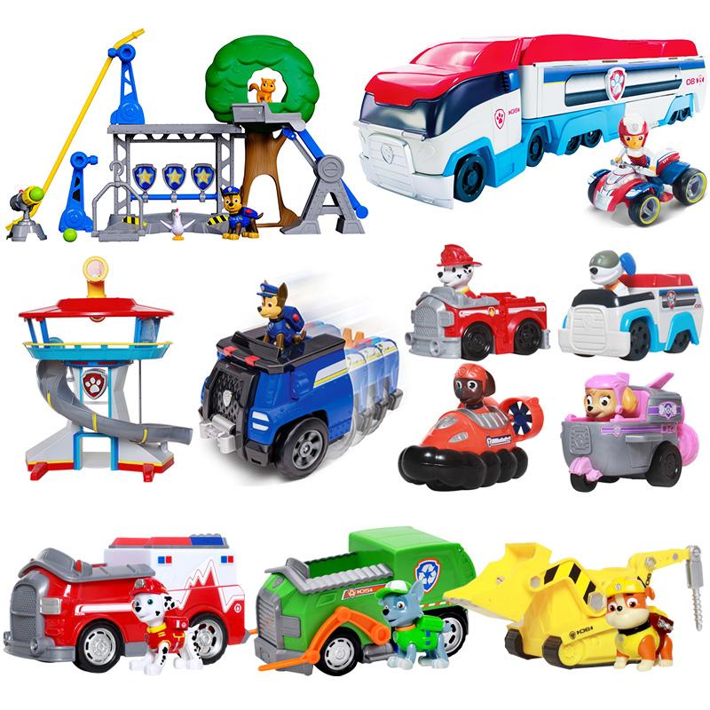 汪汪队立大功的变形小狗巡逻车全套男孩版儿童玩具套装女孩旺旺队