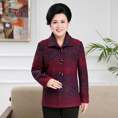 秋冬季中老年女装休闲外套宽松加绒大码妈妈装50-60岁翻领外套装
