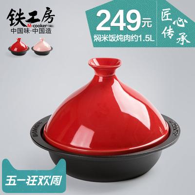电磁炉汤锅陶瓷