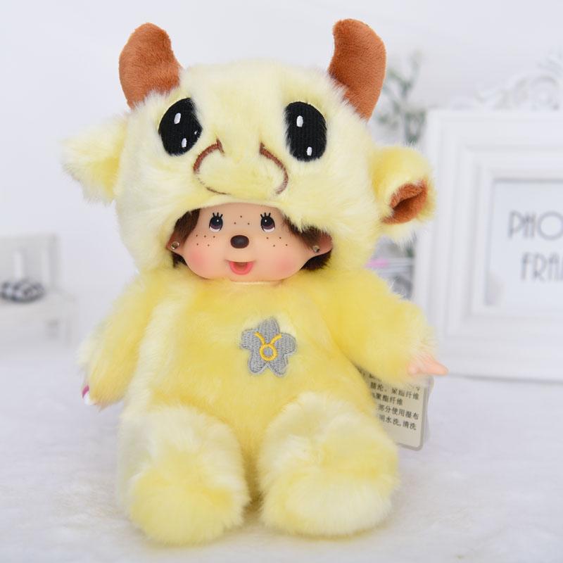 金牛座娃娃