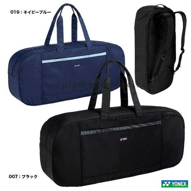 新款日本JP版YONEX尤尼克斯BAG1962羽毛网球背包方肩包两用手提包