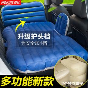 考比车载充气床汽车床垫后排旅行床轿车中后座suv睡垫气垫车震床