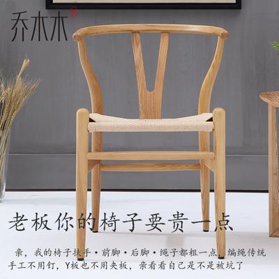 Y椅实木 北欧餐椅 中式餐桌椅茶椅扶手椅chair圈椅原木椅子餐厅椅是什么牌子