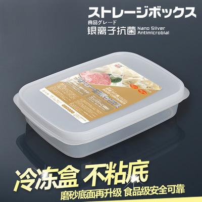冰箱冷凍收納盒日本