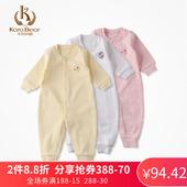 卡拉贝熊0-2岁儿童哈衣男女童装连体裤秋新款婴儿包屁衣新生爬服