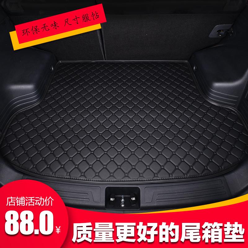 06/07/08/09/10/11/12款三代丰田RAV4专用改装饰配件后备箱尾箱垫