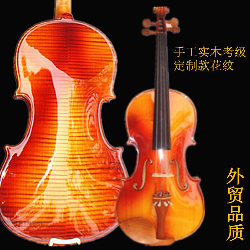 小提琴1 16