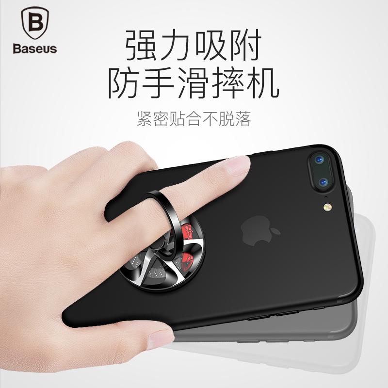 倍思手机扣指环支架扣苹果6小米通用oppo手环手指环扣懒人女款男