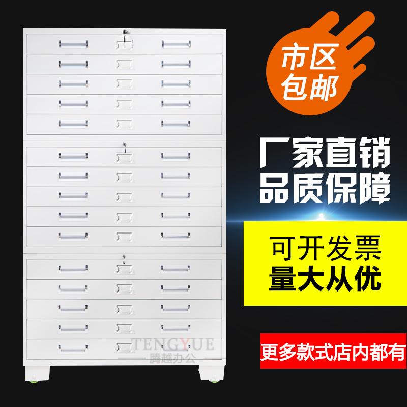 重庆钢制底图柜图纸柜A0号A1菲林胶片柜工程资料档案柜地图文件柜