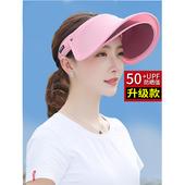 帽子女夏天户外骑车防晒帽防紫外线遮阳帽时尚遮脸百搭太阳帽凉帽