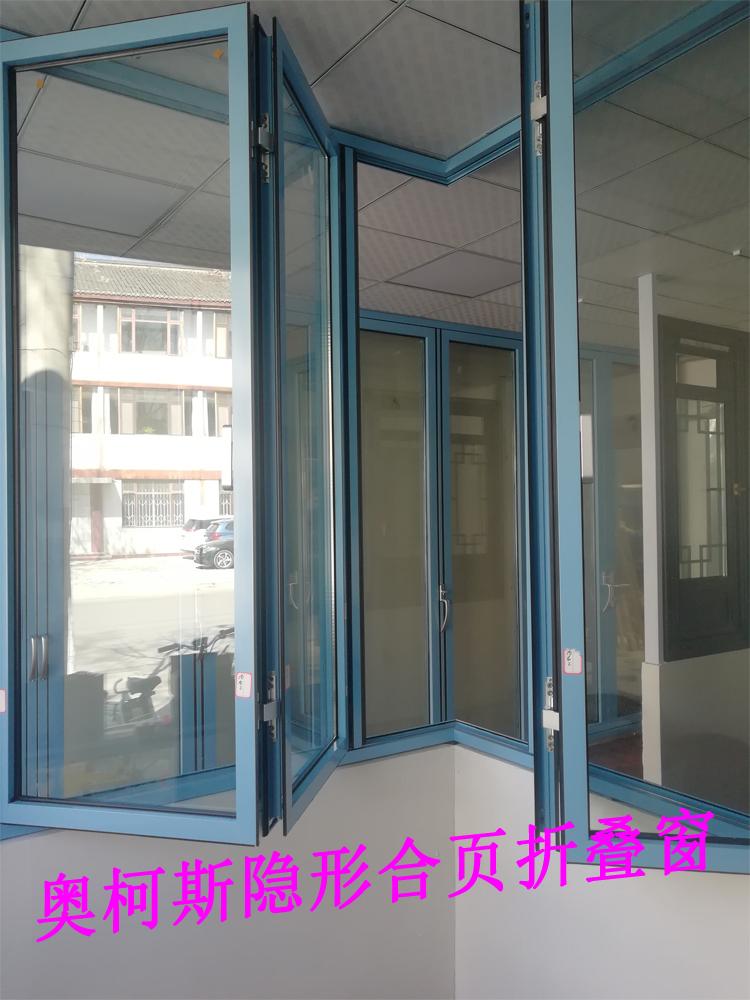 折叠窗户伸缩封闭阳台全景有框折叠窗中空玻璃隐形合页推拉落地窗