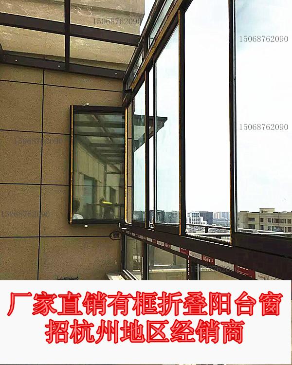 无框门无框窗无框阳台有框折叠窗可上门测量安装