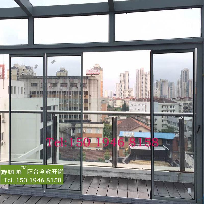 全开窗16窄框全景窗无框窗隐形窗折叠玻璃窗封阳台窗铝合金阳光房