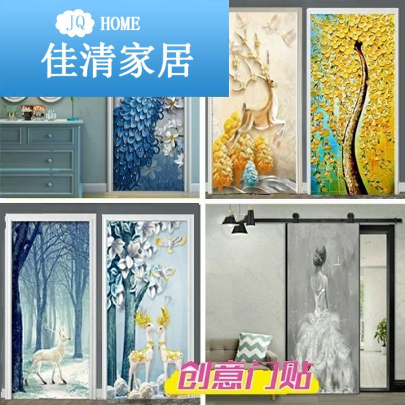 z创意个性玻璃门贴纸洗手间厕所装饰卫生间窗花贴瓷砖防水自粘贴