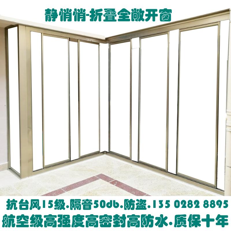 无框窗折叠窗铝合金玻璃推拉门落地无框窗户封阳台窗全开窗隐形窗