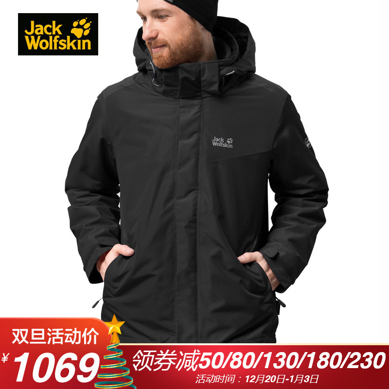 Jackwolfskin狼爪户外冲锋衣男含内胆两件套登山外套冬季1110711