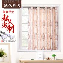 窗帘成品 卧室书房小窗户布艺遮光小窗帘免打孔出租屋宿舍 可定制