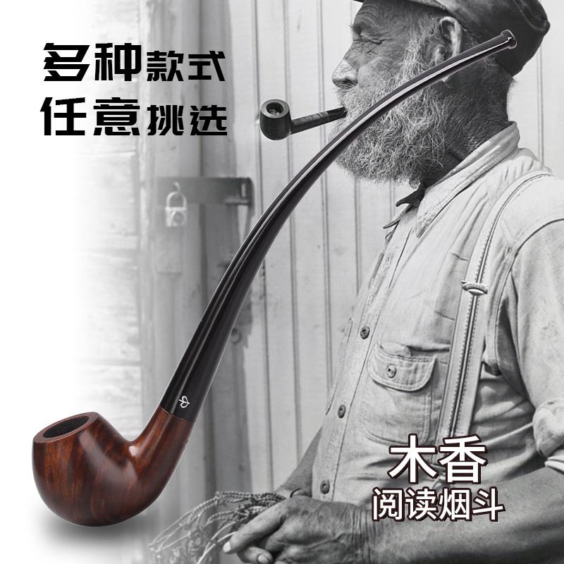 Курительные трубки Артикул 592119184295