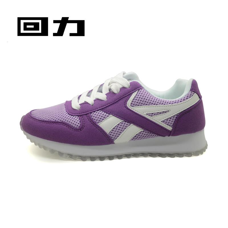回力女鞋秋季新款帆布鞋韩版潮学生休闲运动鞋女冬季透气跑步鞋