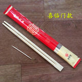 2019 new wedding disposable chopsticks wedding supplies hotel rural water seats special disposable tableware