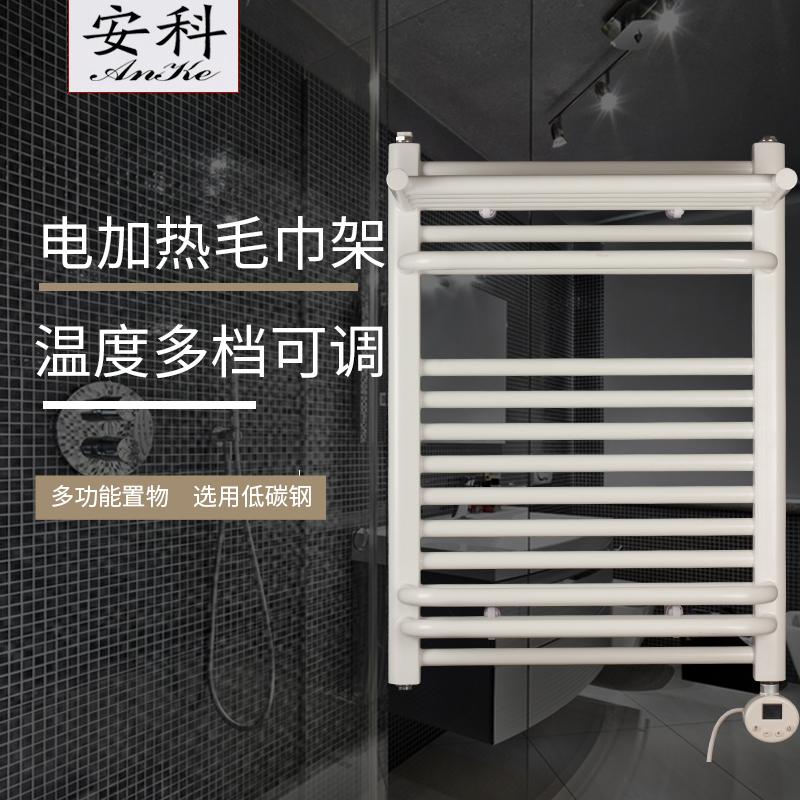 电热干衣架