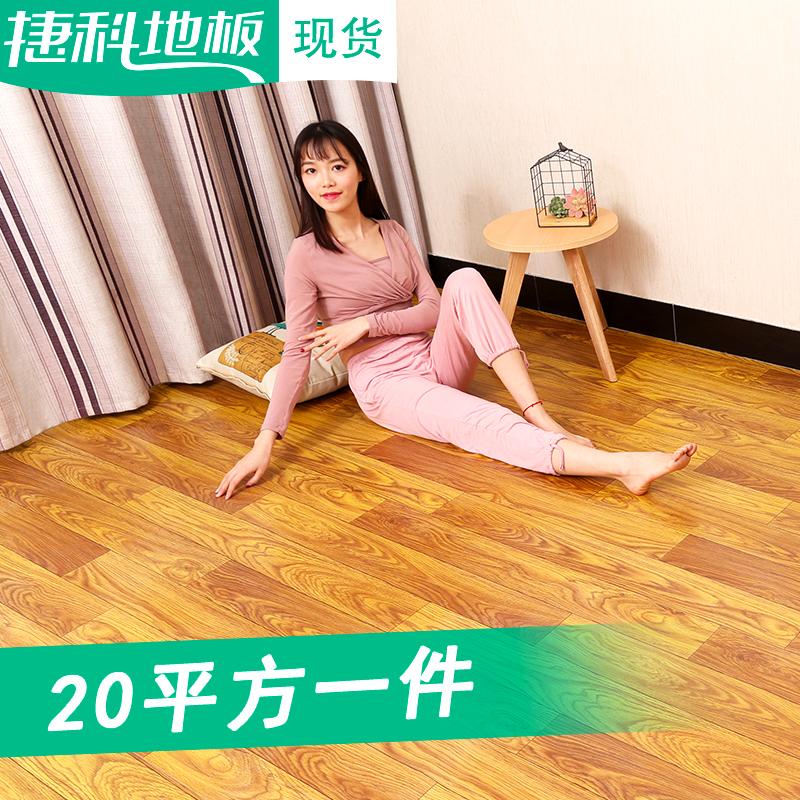 防水地板革地纸