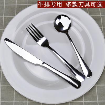 不锈钢牛排刀叉勺西餐餐具牛排刀叉套装 西餐刀叉两件套 圆头牛排