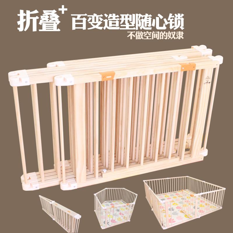 悠悠龙可折叠儿童婴儿游戏围栏宝宝学步实木护栏家用安全防护栅栏