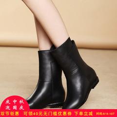 欧美中筒靴平底