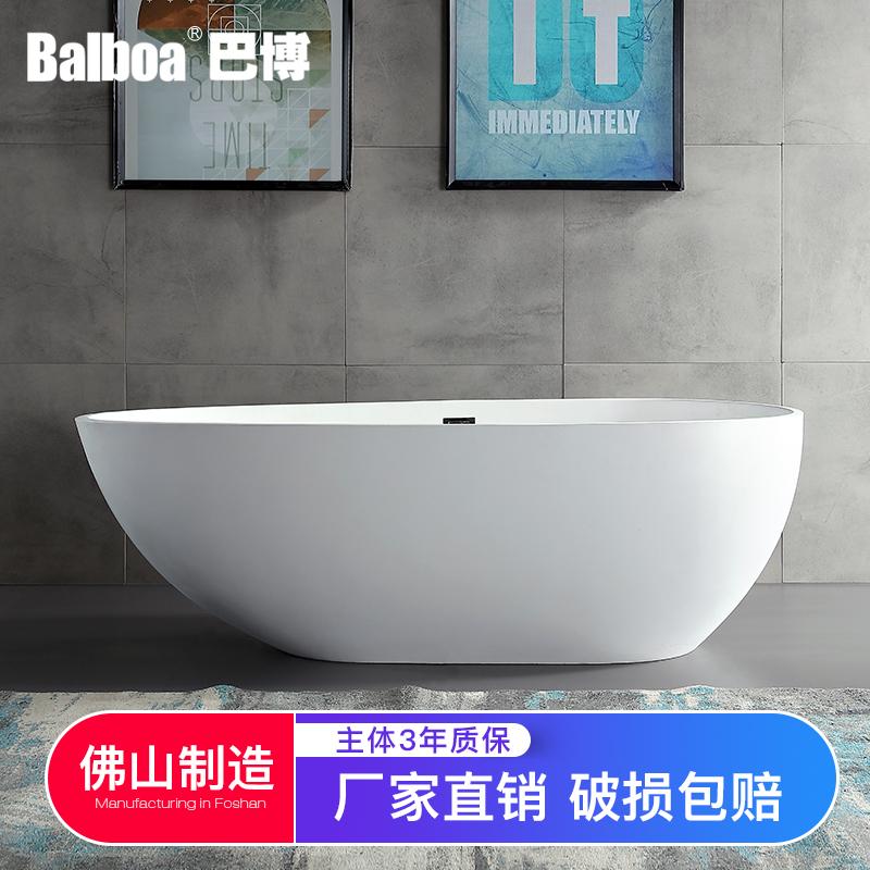 巴博9953酒店独立浴缸鹅蛋椭圆型欧式简约哑光亮光 人造石浴缸