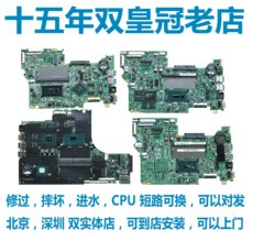Lenovo 500S 300S-14 S40 S41-70 Xiaoxin 700-15 17ISK I1000 I2000 Motherboard