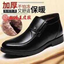 蜘蛛王男士棉鞋冬季加绒保暖加厚棉皮鞋正品真皮中老年爸爸鞋软底
