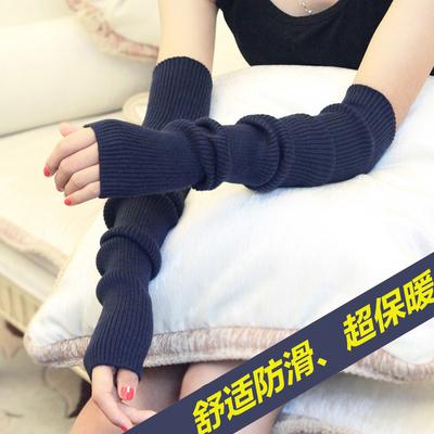 羊绒手臂套袖套假袖子女秋冬长款袖套半指手套针织羊毛线胳膊保暖