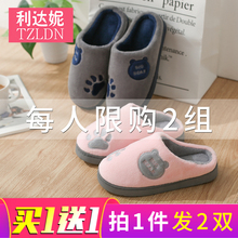 Buy one-for-one couple cotton slippers for women winter bag heel 2018 new style household indoor fur slippers for men winter