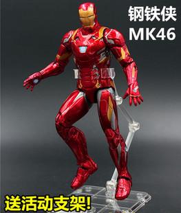 复仇者联盟2钢铁侠手办模型公仔玩具美国队长3蜘蛛侠黑豹公仔